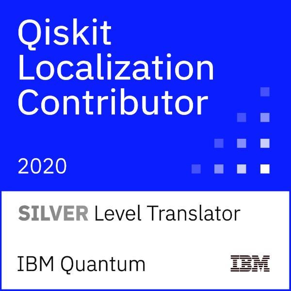 Qiskit Localization Contributor - Silver Level Translator - 2020
