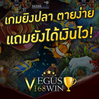 Vegus168WIN Online Gambling