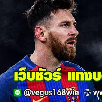 piwpak vegus168win footballbet online piwpak