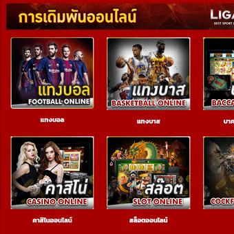 Ligaz24TH Online football betting