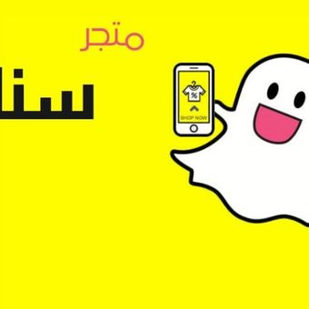snap chat1