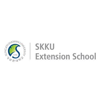 성균관대 인재교육원(SKKU extension school)